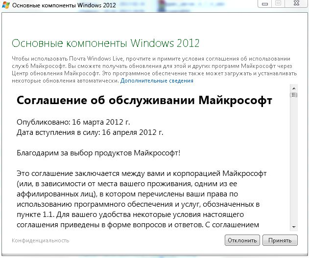 windows live writer6