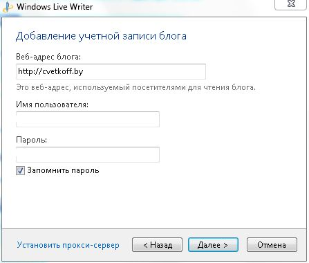windows live writer9