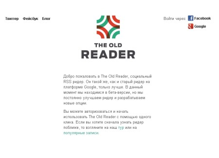 old reader rss