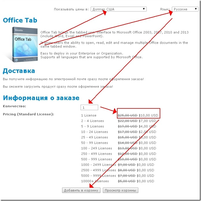 officetab6